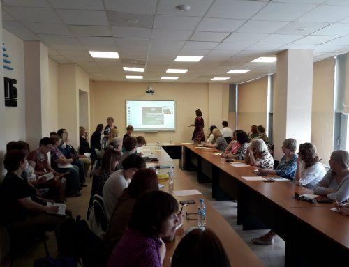 Семінар-практикум нове в УДК
