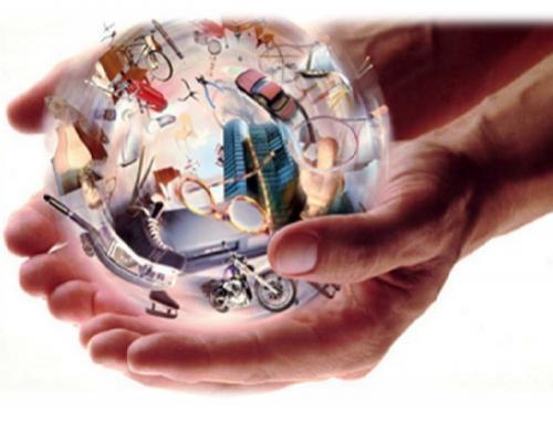 21 вересня –  День винахідника і раціоналізатора