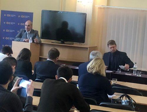 """Дводенний семінар  «Рамкова програма ЄС """"Горизонт 2020"""": можливості використання науково-дослідної інфраструктури для українських вчених та підприємців»"""