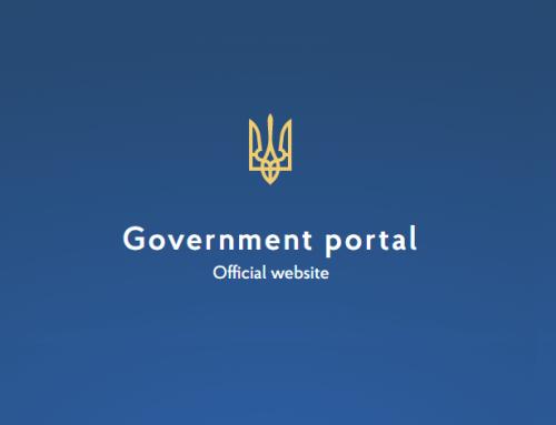 Роль ГНТБ Украины во внедрении реформы образования и науки