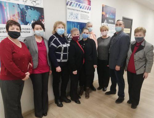 Семінар-практикум ДНТБ України