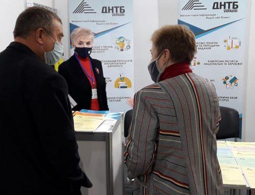 XIX Міжнародний промисловий форум