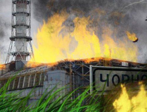35-та річниця аварії на Чорнобильській АЕС